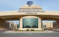 King Fahd Hospital of the University- Cardiology Unit